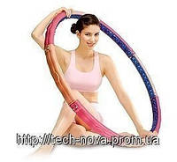 Обруч массажный Vita Health Hoop II (2,5 кг)