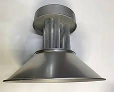 Светильник для растений с фитосветодиодами Highbay SL-150/FS 150W IP65 Код.58819, фото 2
