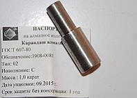 Алмазный правящий карандаш 81/1 (3908-0081)