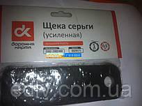 Серьга рессоры задней ГАЗ 3302 (усиленная 8 мм)3302-2902466