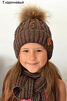 Шапочка детская Натуральный енот размер  50, цвет темно-коричневый (зимняя)