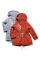 Детская демисезонная куртка-парка для девочки (терракот)
