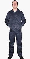 Костюм рабочий модельный синий  куртка и брюки для ИТР