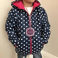 Двухсторонняя  куртка для девочек ДХ 017