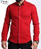 Стильная красная мужская рубашка