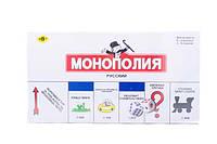 Настольная игра m2047 Монополия в коробке 46-25-3,5 см
