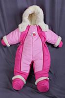 Детский комбинезон трансформер для новорожденных зима (малиновый с розовым)