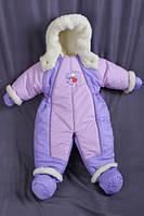 Детский комбинезон трансформер для новорожденных зима (светло сиреневый с сиреневым)
