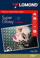 Бумага для струйных принтеров суперглянец Lomond 295 г/м, А4, 20л. (Warm)