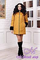 Зимняя женская яркая куртка с мехом большого размера (р. 42-56) арт. 979 Тон 16