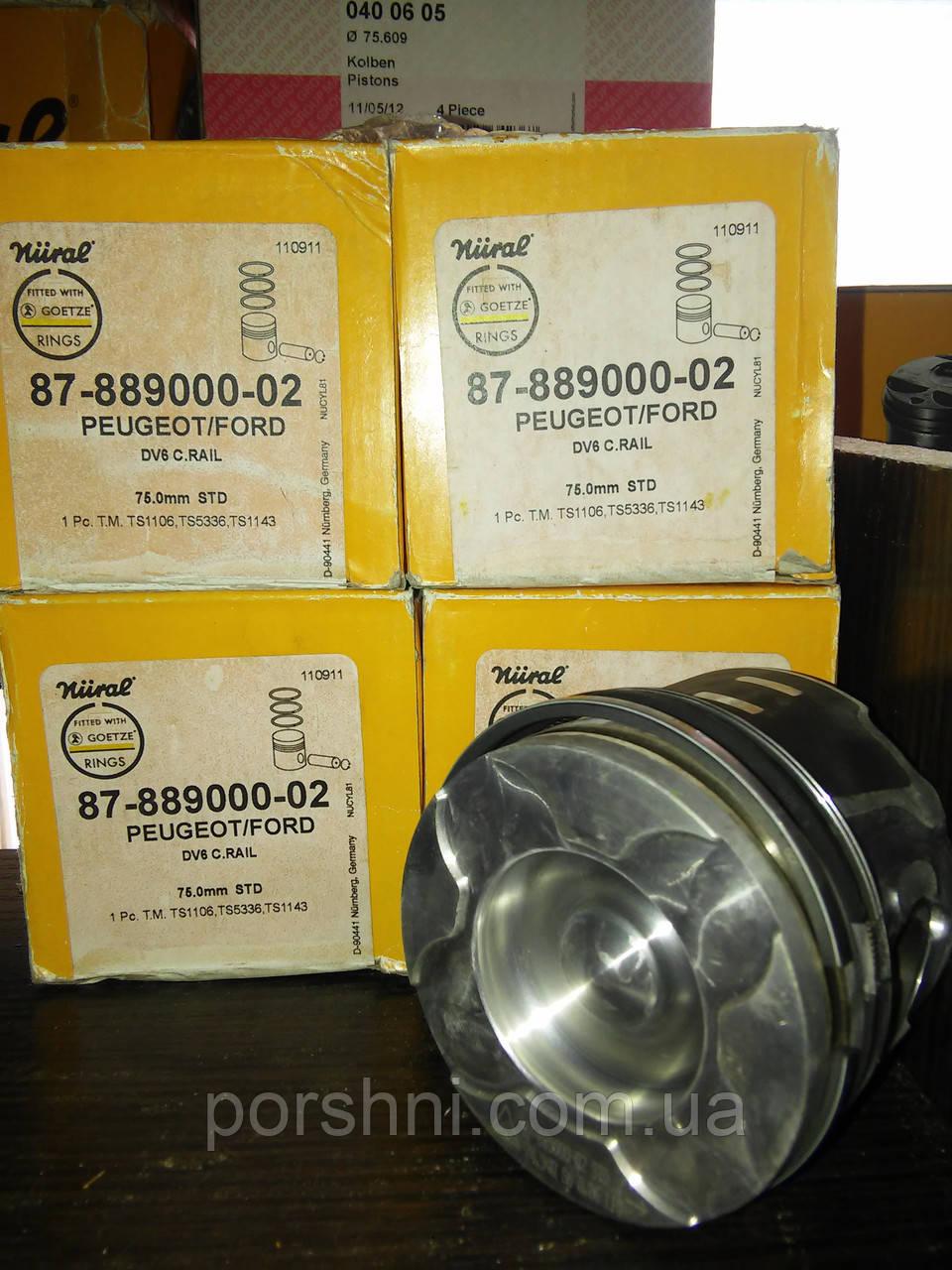 Поршнева 75 STD Focus C-MAX 1.6 TDCI 2003 -- NURAL 87-889000-02