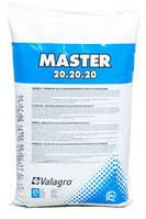 Удобрение Мастер 20+20+20 (Master 20+20+20), 25 кг