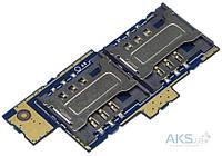 (Коннектор) Aksline Разъем SIM-карты Sony C1605 Xperia E Dual Sim Original