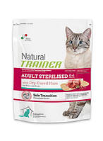 Корм сухой для стерилизованных кошек Трейнер Нейчирал Стерилайзед с сыровяленной ветчиной 3 кг