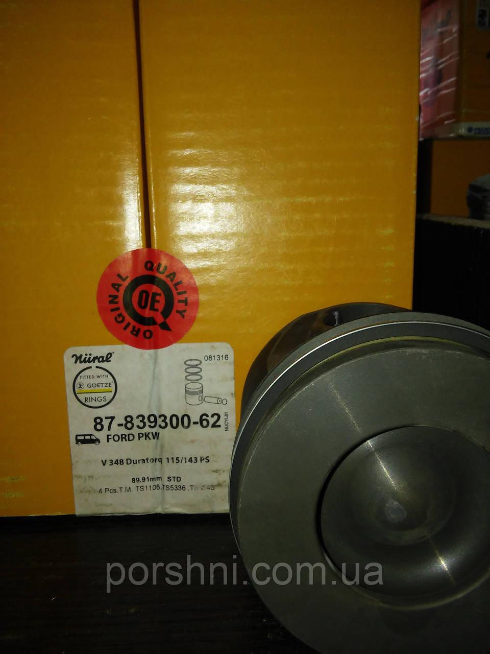 Поршневая  Тransit  2.4 V347 2006 > NURAL FM  87-839300-62 STD  89.91