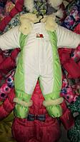 Детский комбинезон трансформер для новорожденных зимний (бело-зеленый)