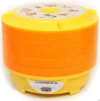 Сушка для продуктов Суховей М (500Вт, до 20 поддонов)
