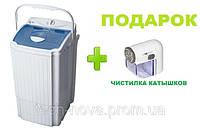 Центрифуга Mirta MWM 211 (загрузка 3 кг) + ПОДАРОК