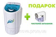 Центрифуга Mirta MWM 212 (загрузка 3 кг) + ПОДАРОК