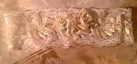 Свадебная подвязка 17