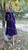 Женское пальто фиолетового цвета с вышивкой