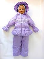 """Детский демисезонный костюм куртка и полукомбинезон """"Ноль"""" для девочки (бледно-сиреневый)"""