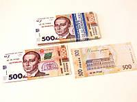 Сувенирные купюры, деньги 500 гривен новые