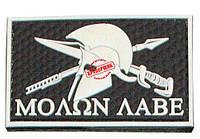 Шеврон ПВХ Molan Labe (White, black, coyot), фото 1