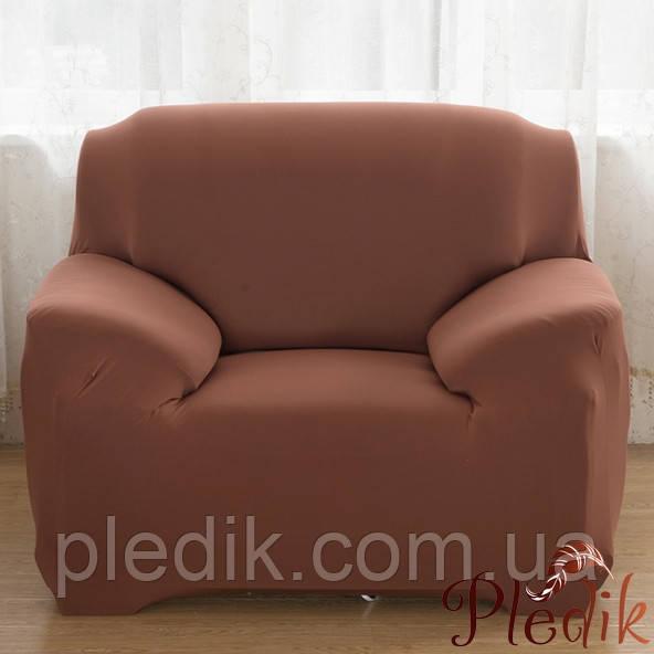 Чехол на кресло HomyTex универсальный эластичный, кирпичный