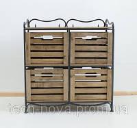 Этажерка прованс горизонтальная 4 (4 ящика)
