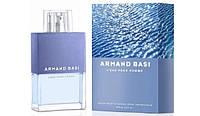 Мужской парфюм Armand Basi L'Eau Pour Homme ( голубая коробка )