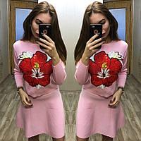 Трикотажный костю с вышивкой из пайеток( кофта+ юбка)