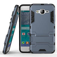 Чехол Samsung J2 Prime / G532F Hybrid Armored Case темно-синий