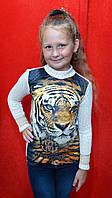 "Свитер ""Тигр"" 3D для девочки 7-10 лет Kas kids"