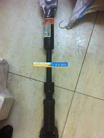 Вал карданный УАЗ 452 (13-225.30.10) передний Lмин=738мм, Lмах=792мм (пр-во Украина), фото 1