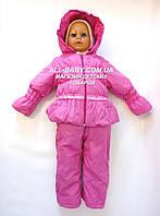 """Детский демисезонный костюм """"Ноль"""" для девочки (розовый)"""
