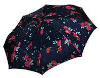 Женский зонт Три Слона ЖАККАРД ( полный автомат ) арт.127-16