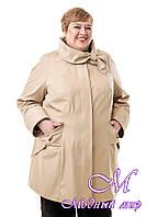 Женская бежевая демисезонная куртка большие размеры (р. 54-76) арт. В-120 3D Тон 49