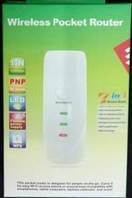 Роутер 150M WiFi (7 в 1) *2595