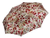 Женский зонт Три Слона ЖАККАРД ( полный автомат ) арт.127-18