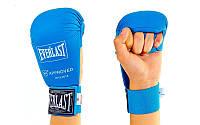 Накладки для каратэ Everlast (полиуретан) синие M