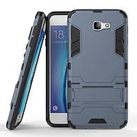 Чехол Samsung J5 Prime / G570F Hybrid Armored Case темно-синий