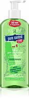 Pure Control 200 мл.Гель для умывания очищающий и освежающий(с дозат.) Eveline