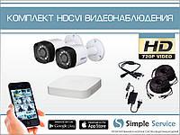 Комплект видеонаблюдения 1 МП Dahua HDCVI KIT2 outdoor