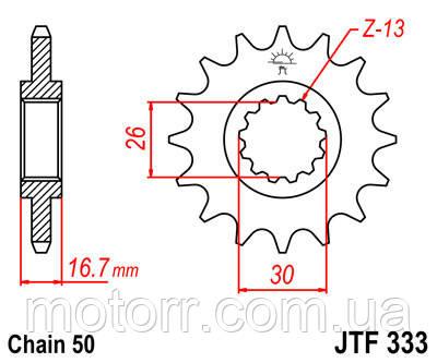 Звезда передняя JT JTF333.16