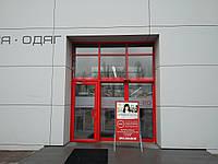 Алюминиевые теплые входные двери