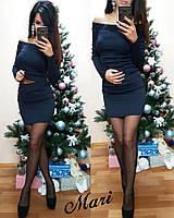 Красивый женский костюм, кофта+юбка, ткань дайвинг, цвет синий