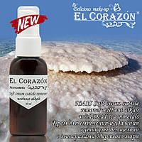 Крем для смягчения кутикулы с минералами Мертвого моря El Corazon