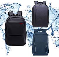 Рюкзаки для міста та ноутбуків