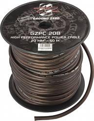 Силовой кабель Ground Zero GZPC 20B